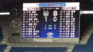 試合結果|G大阪 1-0 磐田