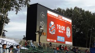 試合開始前|札幌厚別競技場