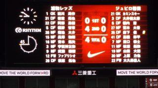 試合結果|浦和 4-0 磐田