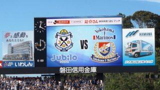 ヤマハスタジアム|2018 明治安田生命J1リーグ 第27節|磐田 vs. 横浜FM