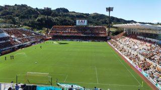 IAIスタジアム日本平|2018 明治安田生命J1リーグ 第29節|清水 vs. 磐田