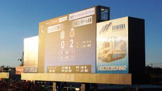 試合結果|磐田 0-2 札幌