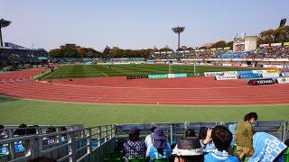 ゴール裏椅子席からの眺め|Shonan BMW スタジアム平塚