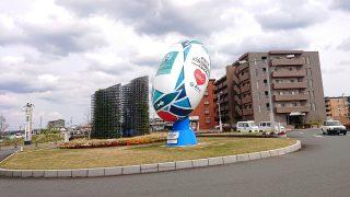 愛野駅前のモニュメント