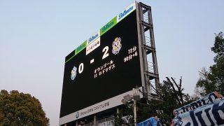 試合結果|平塚 0-2 磐田