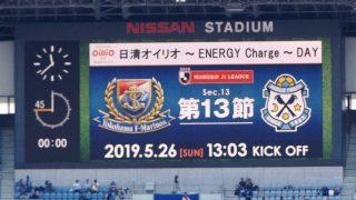 横浜FM vs 磐田|日産スタジアム