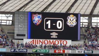 試合結果|FC東京 1-0 磐田