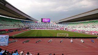ゴール裏席からの眺め|ヤンマースタジアム長居