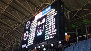 試合結果|仙台 2-1 磐田
