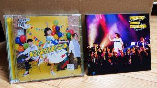 ポップ・ステップ・ジャンプ(CD&フォトブック)|スピラ・スピカ