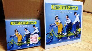 ポップ・ステップ・ジャンプ(ジャケット)|スピラ・スピカ