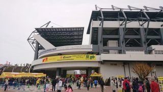 ミクニワールドスタジアム北九州の外観