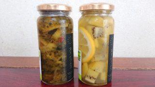 満点ピクルス|まるじゅう田中漬物食品