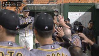 エア・ハイタッチ|2020プロ野球開幕!