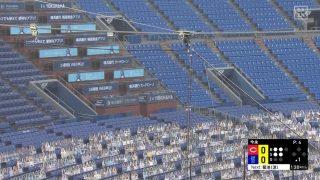 横浜スタジアム|2020プロ野球開幕!