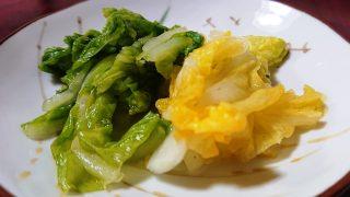 白菜漬|まるじゅう田中漬物食品
