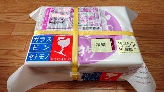 クール便|まるじゅう 田中漬物食品