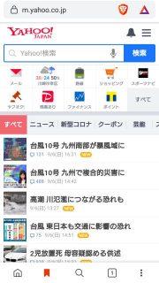 YAHOOモバイル版トップページ|Brave(ブラウザ)Android版