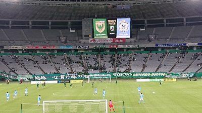 味の素スタジアム(ゴール裏席から)|2020 J2 第28節 東京V vs. 磐田