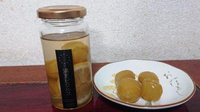 満点ピクルス(マスカットのハニーシロップ)|まるじゅう田中漬物食品