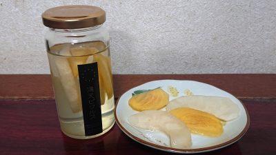 満点ピクルス(柿と梨)|まるじゅう田中漬物食品