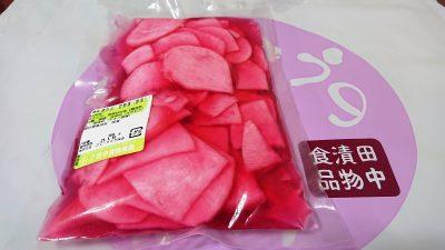 赤かぶ酢(パッケージ)|まるじゅう田中漬物食品