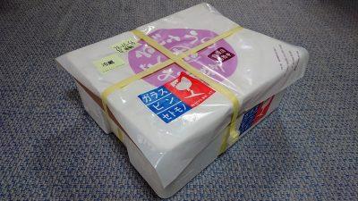 クール宅急便(パッケージ)|まるじゅう田中漬物食品