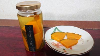 満点ピクルス(カボチャ)|まるじゅう田中漬物食品
