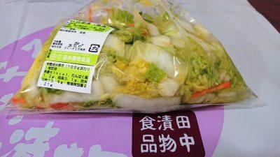 白菜漬け(パッケージ)|まるじゅう田中漬物食品