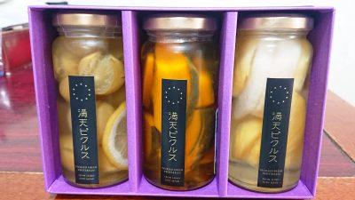 満天ピクルス|まるじゅう田中漬物食品