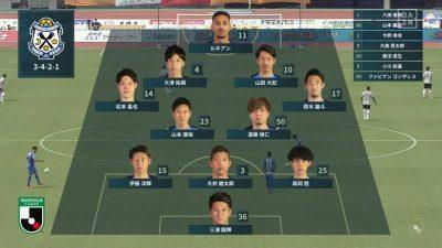 先発メンバー|2021年J2リーグ 第20節 長崎 vs. 磐田