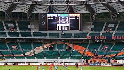 試合結果|磐田 2-2 愛媛